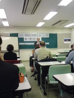 宇都宮先生の講演会