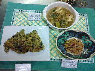 昨日はお手軽惣菜料理でした