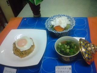昨日はアジア料理でした