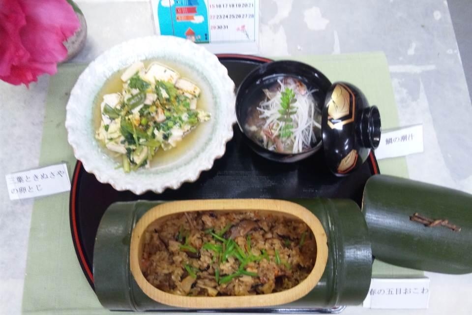 和風料理〜五目おこわ