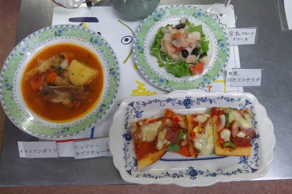 洋風料理〜ピッツァ・カプリチョーザ