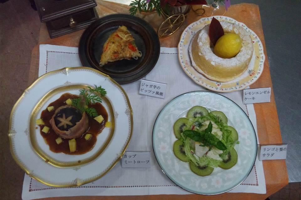 洋風料理〜ミートローフ